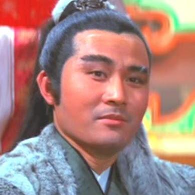 Nan Kung-hsun