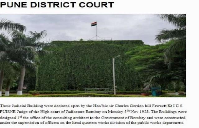 Pune District Court Recruitment 2021: क्लीनर के 24 पदों पर निकली भर्ती, जल्द करें अप्लाई