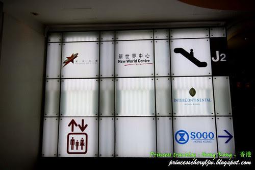 Hong Kong MTR 10