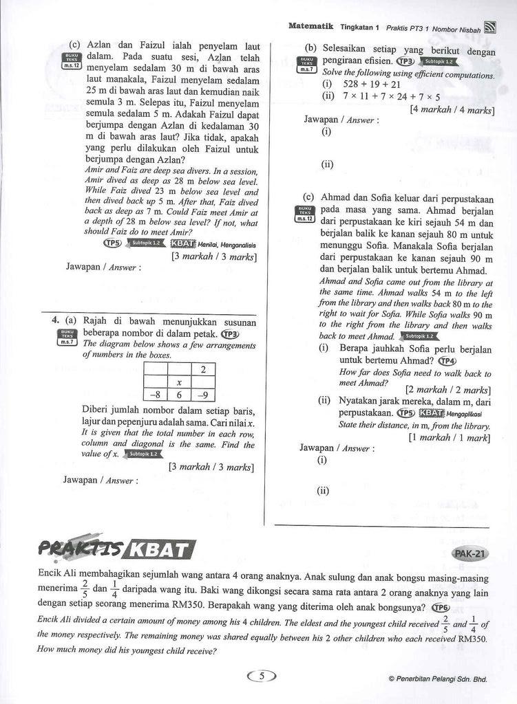Buku Rujukan Sejarah Tingkatan 3 Kssm Keluaran Ranger ...