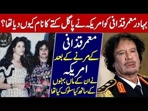 Muamar el Gadafi biography Life Style And life story