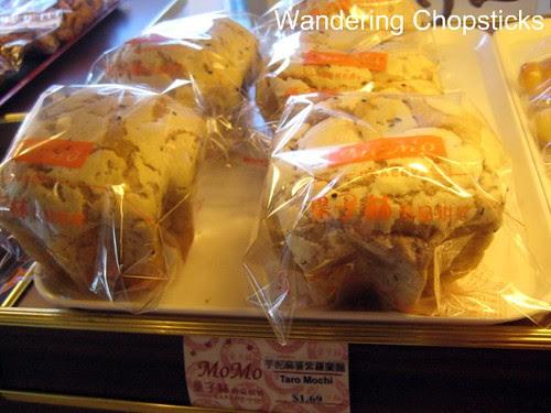 MoMo Bakery - Alhambra 3