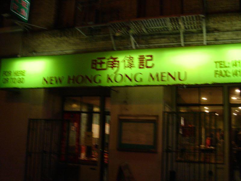 New Hong Kong Menu