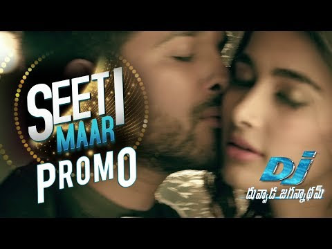 DJ seeti Maar video song - New Movies A TO Z