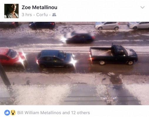 Πλημμύρισαν τα social media με εικόνες από το χαλάζι στην Κέρκυρα