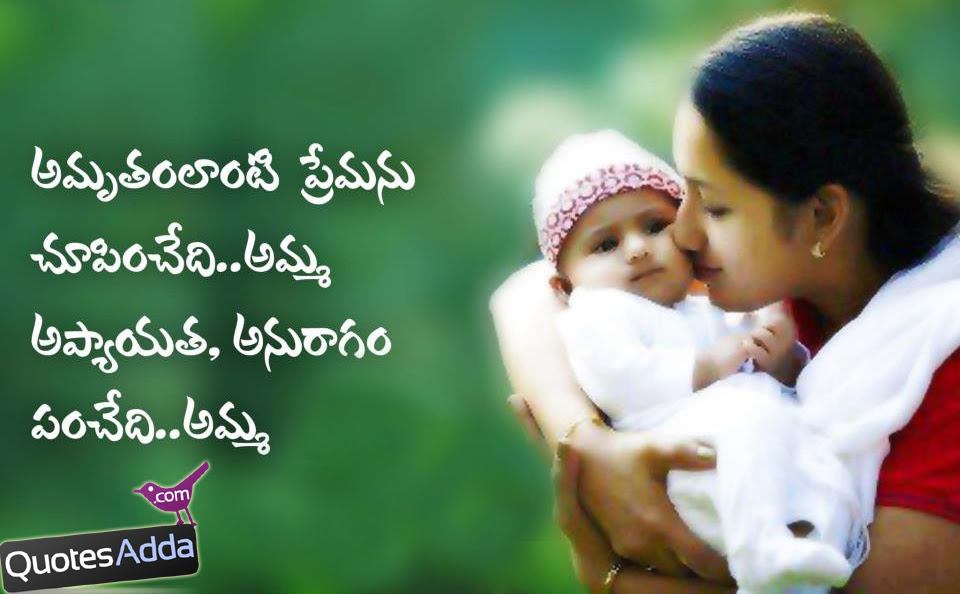 Mother Quotes In Tamil Download