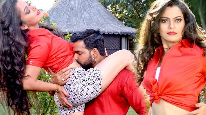 Nidhi Jha Sexy Video Bhojpuri Gana: Pawan Singh's Bhojpuri Song 'Luliya Ka Mangele' from 'Satya'