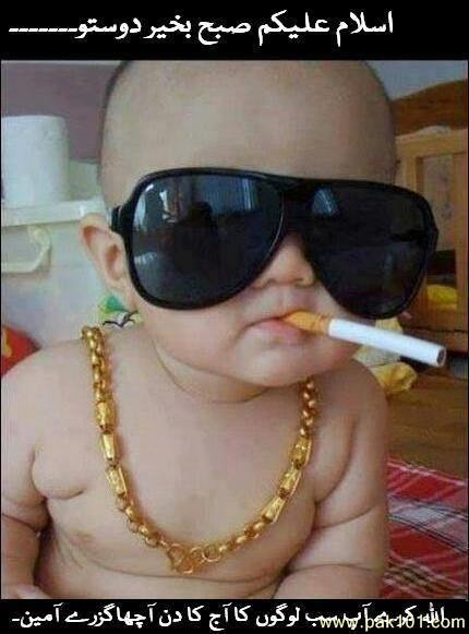 Funny Picture Baby Good Morning Funny Pak101com