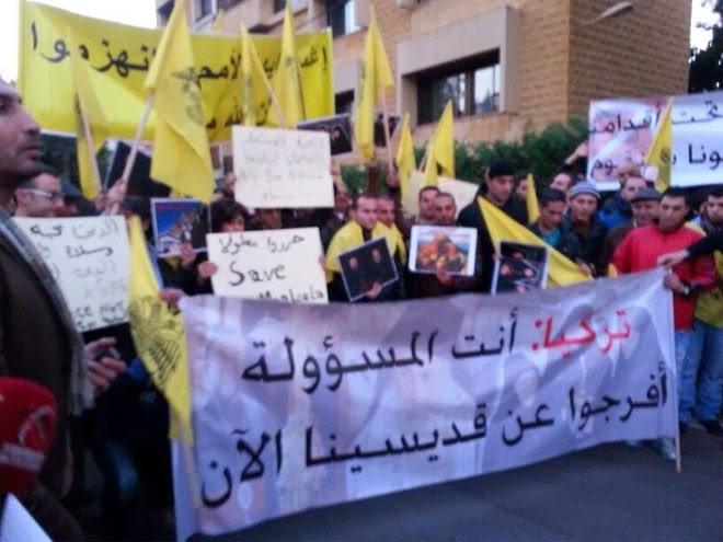 Φωτογραφίες από τη διαμαρτυρία έξω από την τουρκική πρεσβεία στον Λίβανο στις 15 Δεκεμβρίου