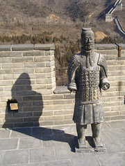 Terracotta Warrior on the Wall