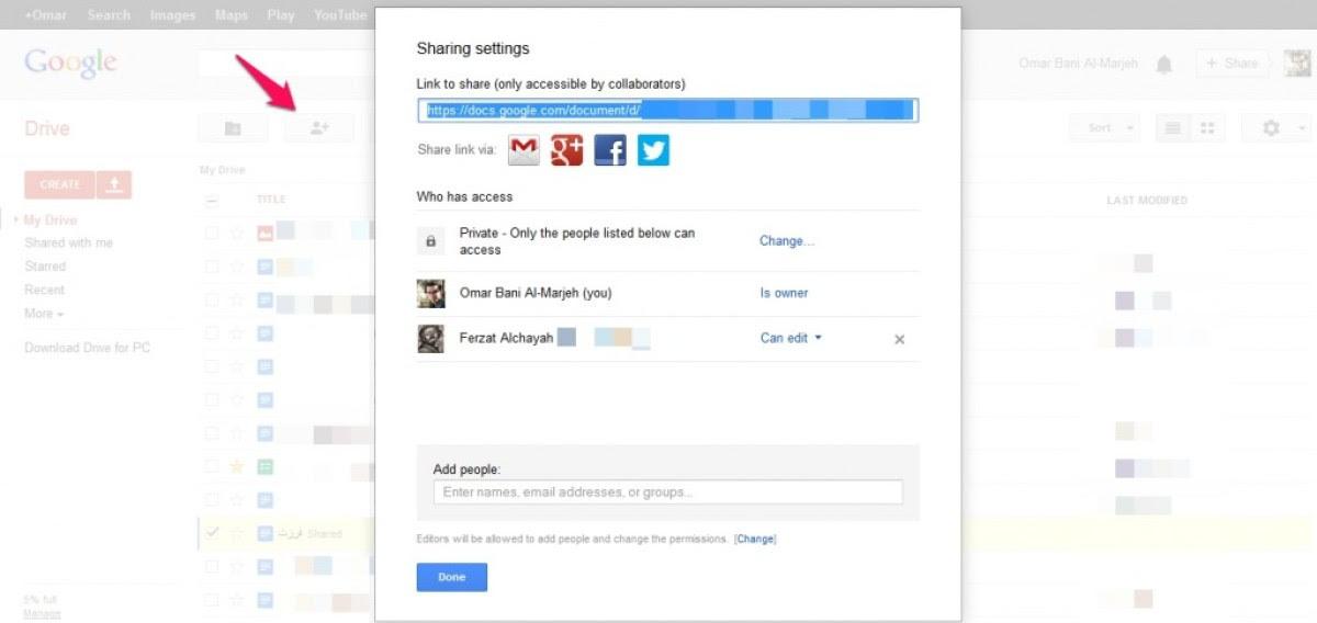 كيفية مشاركة الملفات والمستندات باستخدام جوجل درايف