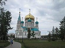 Mariä-Entschlafens-Kathedrale