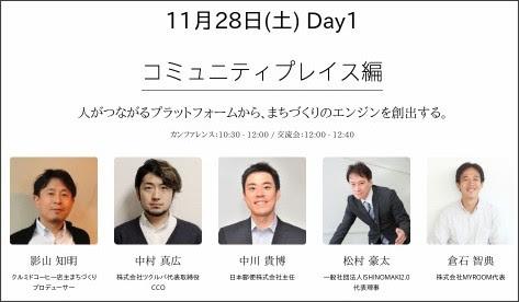 http://machiten.com/conference/