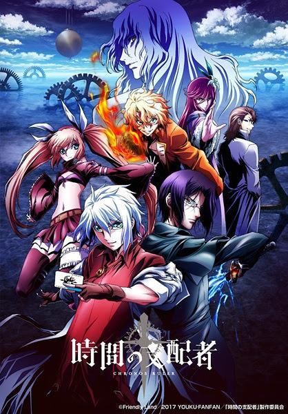 Capitulos de Jikan no Shihaisha en HD por Mega