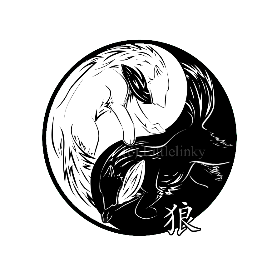Wolves In Yin Yang Tattoo Design