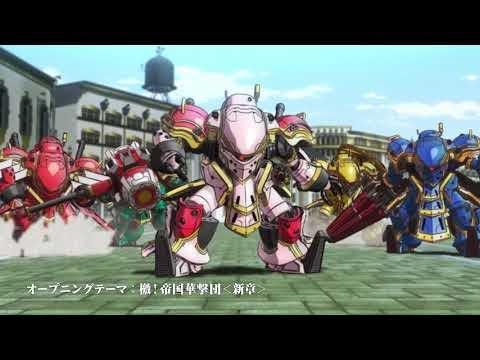 Shin Sakura Wars: trailer de estréia da animação