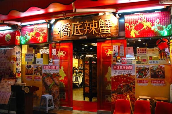 Spicy Land Restaurant Menu