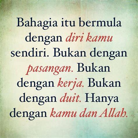 kata kata hikmah islam inspiratif