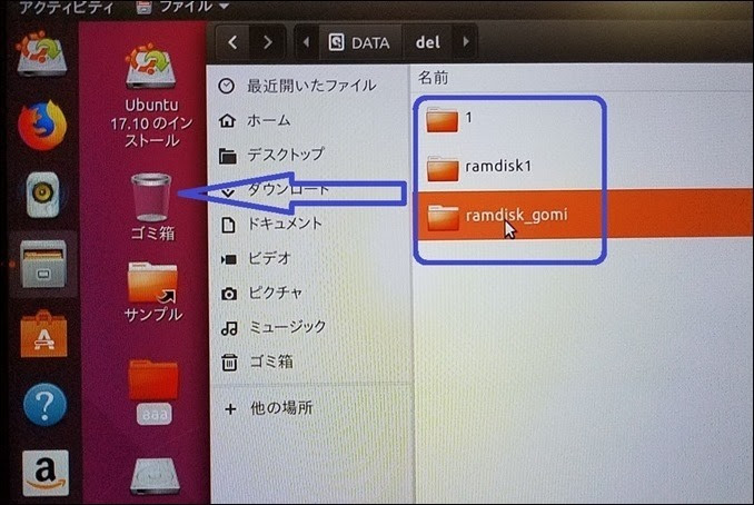 a00031_Windows10で削除出来ないファイルを強制削除する方法_15