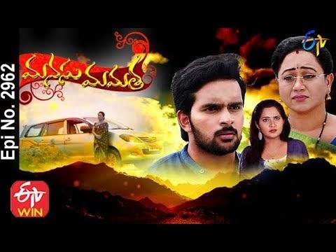 Manasu Mamata   13th October  2020    Full Episode No 2962   ETV Telugu