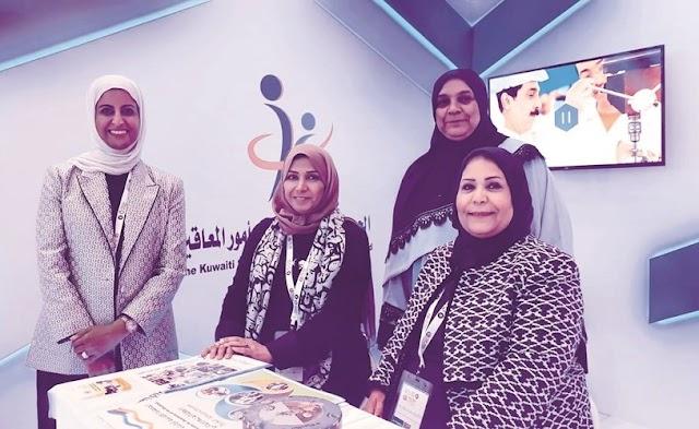 الكويت تشارك في المؤتمر الخليجي الأول للتوحد في عمان
