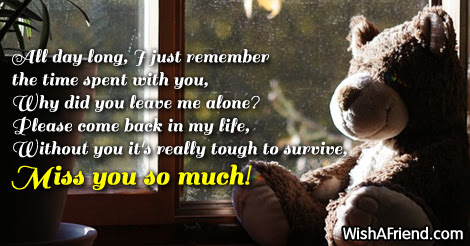 All Day Long I Just Remember Missing You Message For Boyfriend