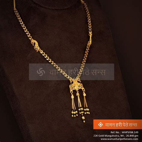 #Classy #Designer #Gold #Mangalsutra from our Collection