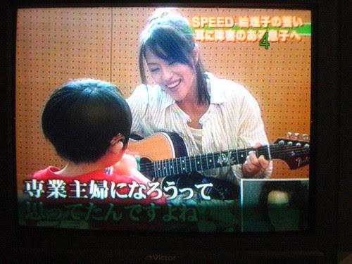 Eriko singing for Lime 2