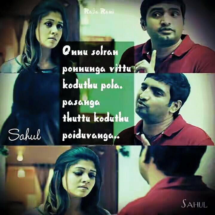 Raja Rani Film Dialogues Archives Facebook Image Share