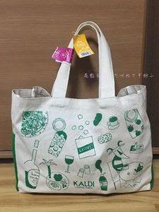 食品福袋01.JPG