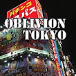 Amazon.com: Oblivion Tokyo: Scott Shaw, Hae Won Shin: Movies & TV