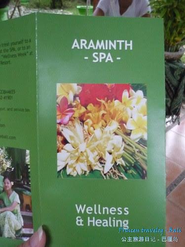 Araminth Spa Bali (Kalibukbuk Lovina) 01