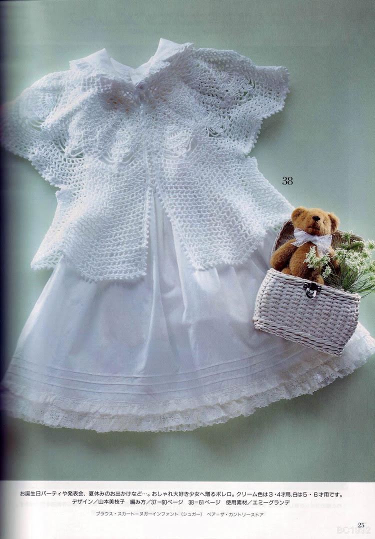 美しいかぎ針編 春夏 '92 春夏 - cissy-xi - cissy-xi的博客