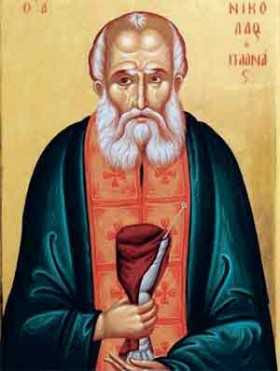 Αποτέλεσμα εικόνας για Sfântul Nicolae Planas