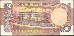 IndP.84g50RupeesND1997r.jpg