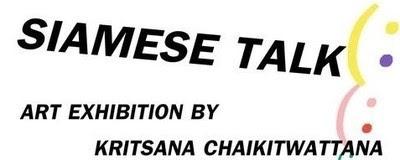 Siamese Talk