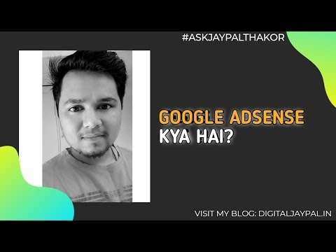 Google Adsense QnA With Jaypal Thakor हिंदी में