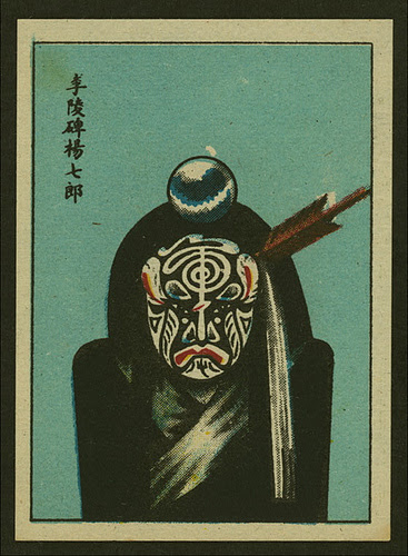 opera masque chine cigarette carte 07 Des masques dopéra chinois sur des cartes de cigarettes  information design