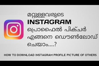 HOW TO DOWNLOAD INSTAGRAM PROFILE PHOTO OF OTHERS.. IN MALAYALAM