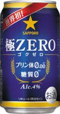 Sapporo Goku Zero