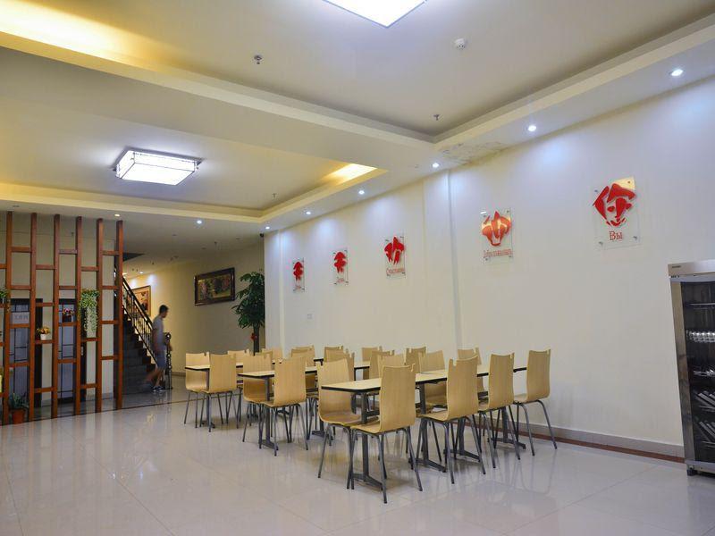 Review Sanya Tiantian Fast Hotel