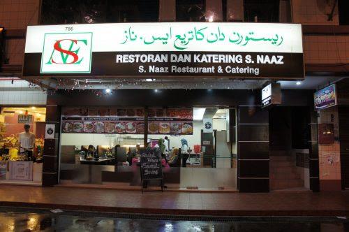 晩御飯のお店
