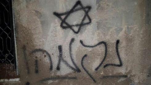 """La scritta """"Vendetta"""" lasciata dai coloni nella casa"""