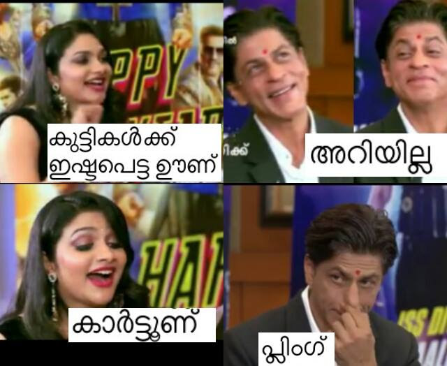 Sharukh Khan And Rimi Tomy Joke In Malayalam
