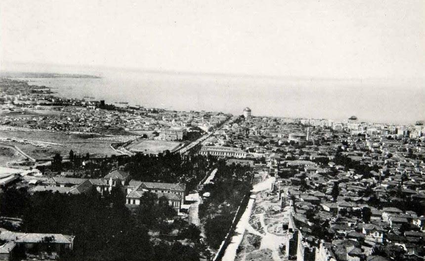 Θέα από Άγιο Παύλο 1932