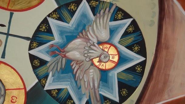 Αποτέλεσμα εικόνας για Свети Дух