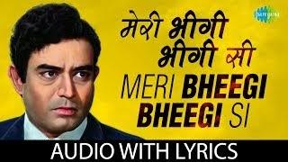 Meri Bhigi Bhigi Si Palkon Me Mp3 Download
