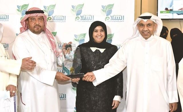 الشيخة سهيلة الصباح تكرم جمعية السلام للأعمال الانسانية والخيرية