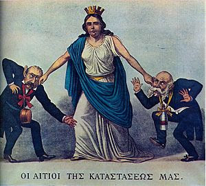 Greek satirical poster of the 1880s, depicting...