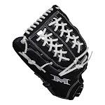 "Miken KOALITION Series 12.5"" Slowpitch Glove (LHT) - KO125-LMT-02 - by 99BATS.com"